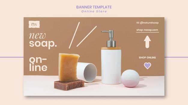 手作り石鹸ショップバナーテンプレート