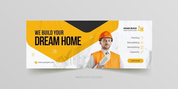 재주꾼 집 수리 또는 건설 페이스 북 타임 라인 커버 및 웹 배너 템플릿