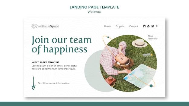 행복과 웰빙 방문 페이지 템플릿 디자인