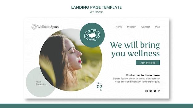 幸福とウェルネスのランディングページのテンプレートデザイン