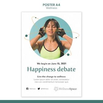 행복과 웰빙 포스터 템플릿 디자인
