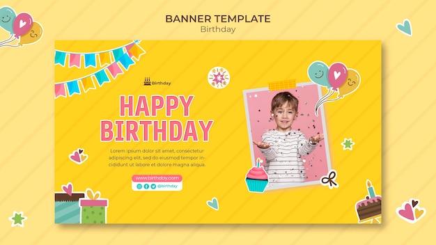 С днем рождения горизонтальный баннер