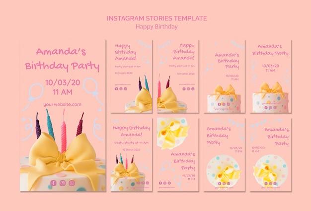 お誕生日おめでとうinstagramストーリーテンプレート