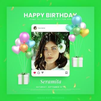 С днем рождения пригласительный билет для зеленого шаблона сообщения в социальных сетях instagram с макетом