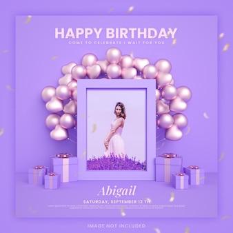 인스타그램 소셜 미디어 포스트 템플릿을 위한 생일 축하 초대장 및 모형과 풍선