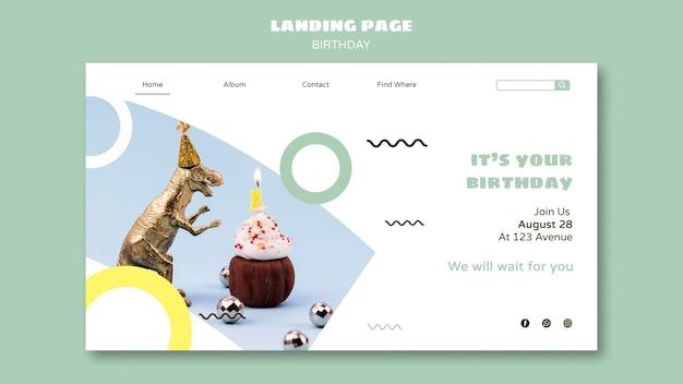생일 축하 방문 페이지