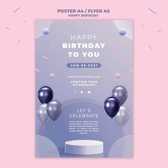 С днем рождения плакат с воздушными шарами