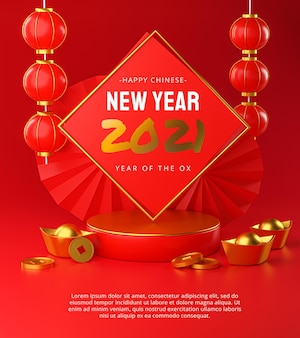 Happy chinese new year 2021 template poster design 3d rendering