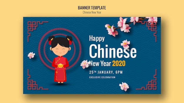 Happy chinese new year banner cherry blossoms