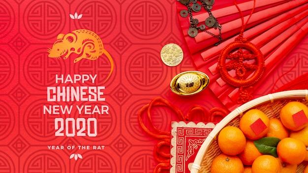 행복 한 중국 새 해 모형