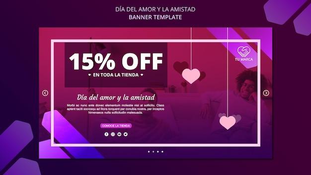 행복 한 부부와 판매 발렌타인 배너 서식 파일
