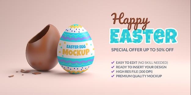 3d 렌더링에서 초콜릿 달걀 모형과 함께 행복 한 부활절 카드 템플릿
