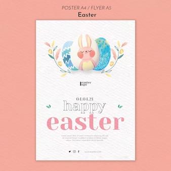 행복 한 부활절 날 포스터 템플릿