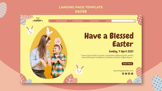 Счастливый пасхальный день веб-шаблон