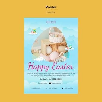 행복 한 부활절 포스터 템플릿