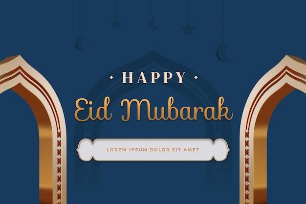 Happy eid mubarak design with 3d rendering template
