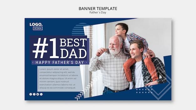 Счастливый баннер день отца шаблон