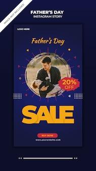 Счастливый день отца instagram шаблон рассказа