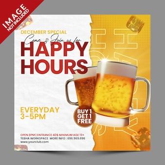 Счастливые часы для ресторана кафе-бара пост в социальных сетях или рекламный проспект премиум psd