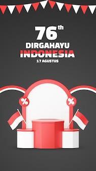 행복한 인도네시아 독립 기념일 빈 연단 프로모션 디스플레이 스토리 배경. 8월 17일