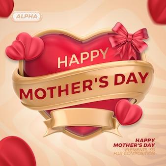 幸せな母の日3dレンダリングプレミアムpsd Premium Psd