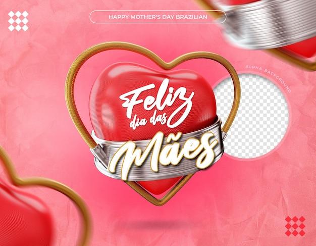 Happy mothers day in brazilian 3d rendering