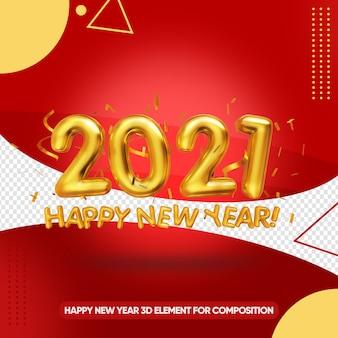 С новым годом 2021 в 3d для композиции