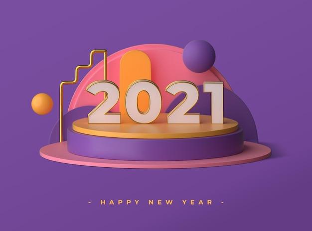 С новым годом 2021 с рендерингом 3d объектов