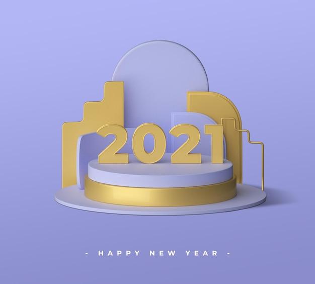 3dオブジェクトのレンダリングで新年あけましておめでとうございます2021