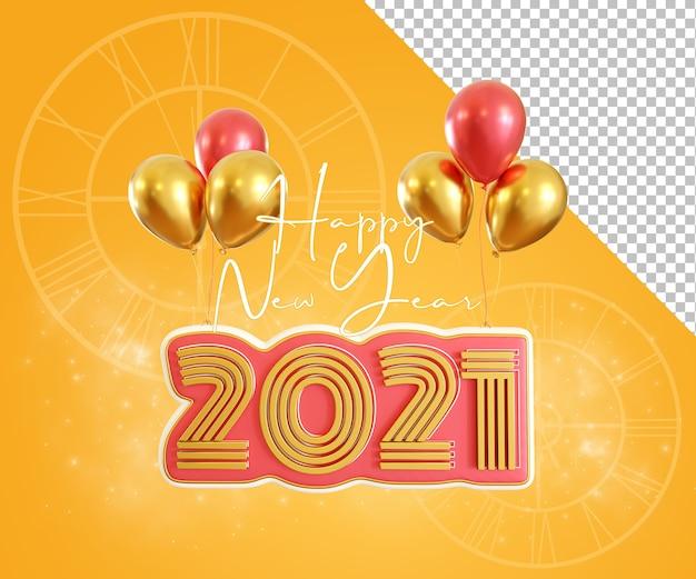フローティングバルーンレンダリングで新年あけましておめでとうございます2021