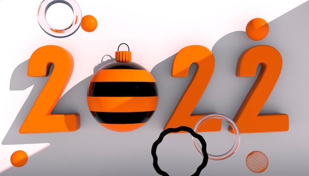 С новым 2022 годом. 3d-числа с геометрическими фигурами и рождественский бал на белом фоне. 3d визуализация.