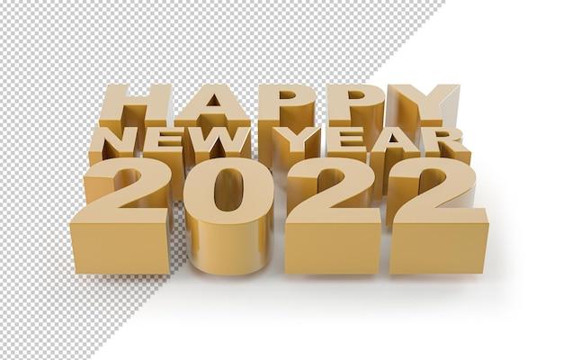 С новым годом 2022 золотой, макет