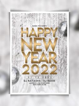 Шаблон флаера с новым годом 2022
