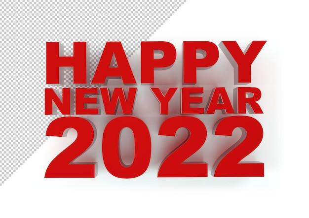 С новым годом 2022 красный, макет