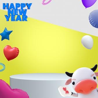 새해 복 많이 받으세요 3d 렌더링 모형 디자인