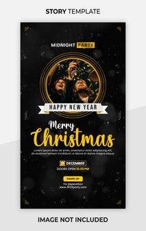 Шаблон истории instagram с новым годом и рождеством