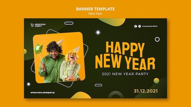 Modello di banner orizzontale di felice anno nuovo