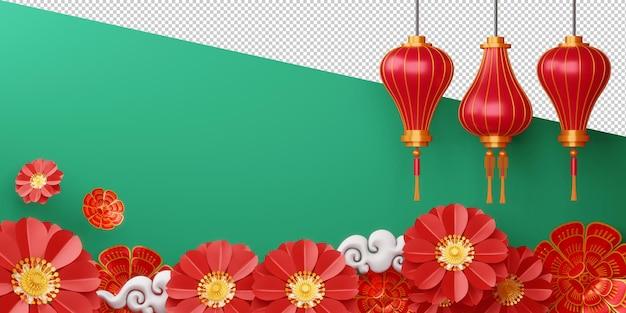 伝統的な中国のサインレンダリングで新年あけましておめでとうございます