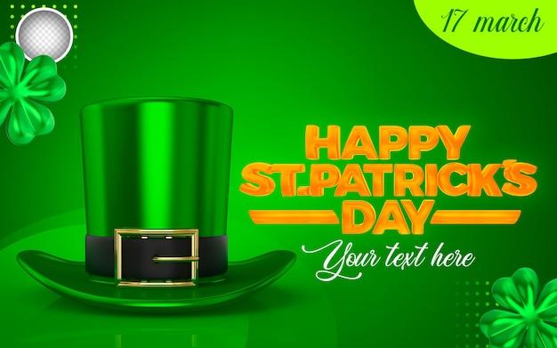 Happy st. patricks's day in 3d render