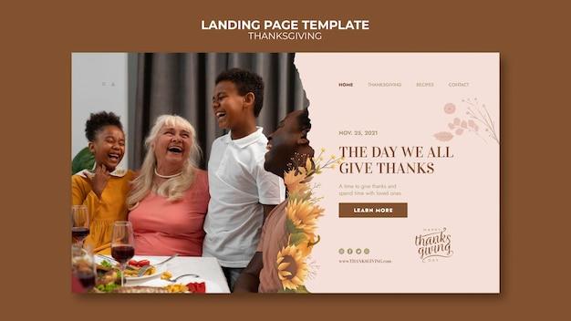 幸せな感謝祭のランディングページテンプレート
