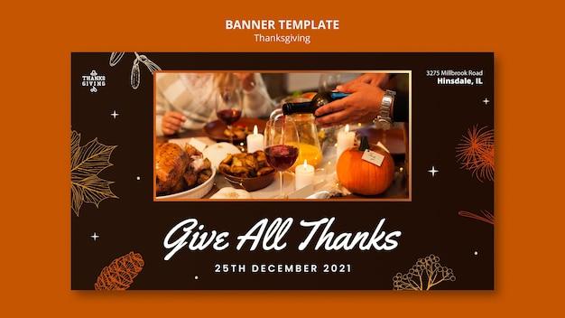 Buon modello di banner orizzontale del ringraziamento