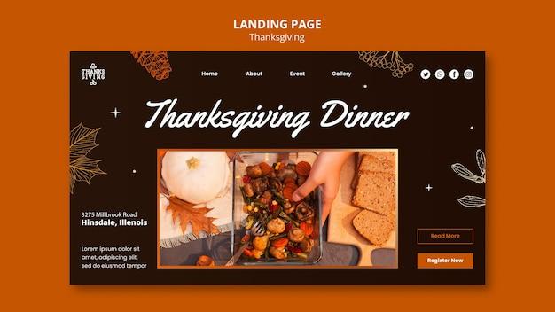 Buon modello di pagina di destinazione del ringraziamento