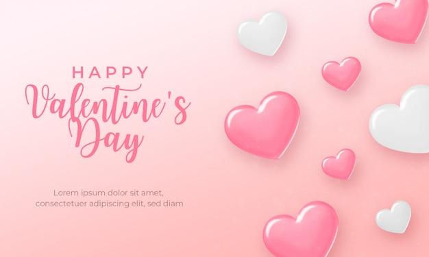 光沢のあるハートのイラストが幸せなバレンタインの日バナー
