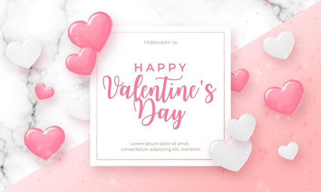 幸せなバレンタインの日グリーティングカード