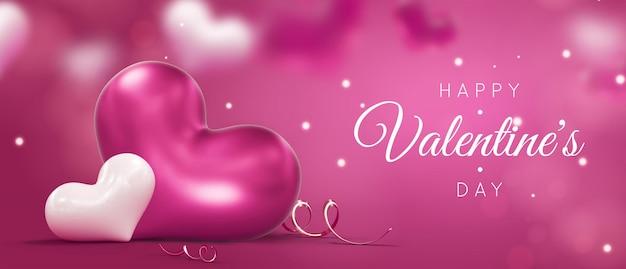 幸せなバレンタインの装飾の日の背景