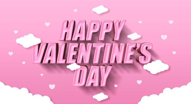 해피 발렌타인 데이 3d 텍스트 효과 템플릿