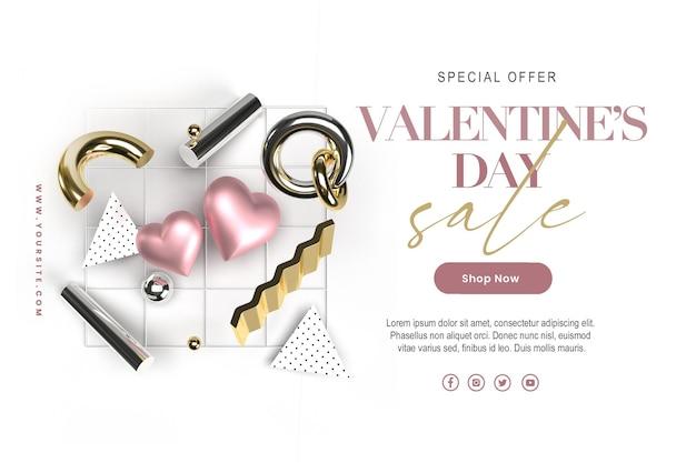 해피 발렌타인 데이 판매 배너 서식 파일