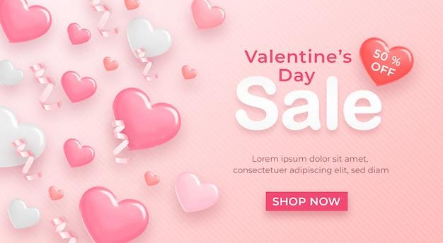 해피 발렌타인 데이 판매 배너