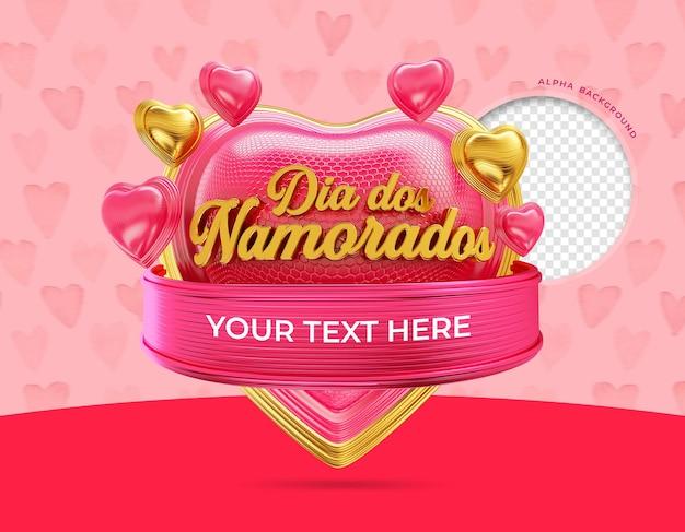 ブラジルで3dの幸せなバレンタインデー