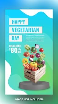 Счастливый вегетарианский день распродажа со скидкой на овощной шаблон истории в социальных сетях